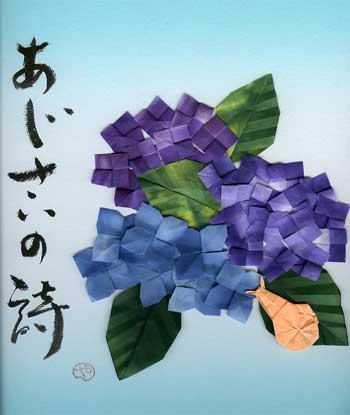 クリスマス 折り紙 あじさい 折り紙 : big-foot.co.jp